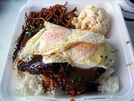 Mmmm loco moco!! Real Hawaiian Food | Serious Eats