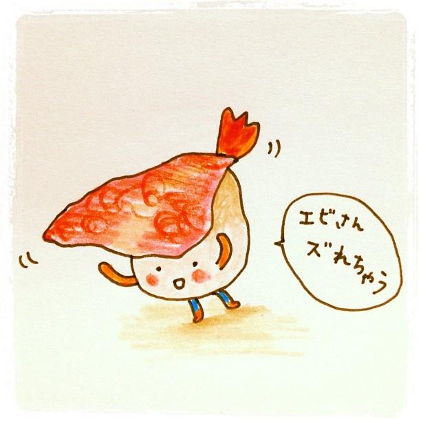 えび ebi #sushi- @chinhako | Webstagram