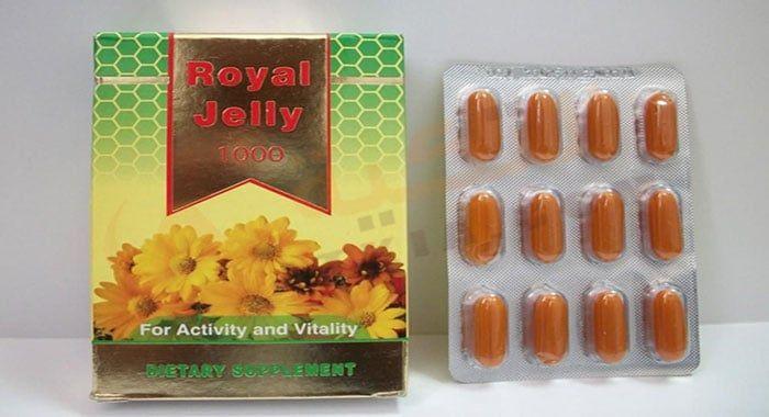 دواء رويال جيلي Royal Jelly كبسول سريع المفعول يمكنه مساعدة الأشخاص الذين ي عانون من سوء التغذية حيث أنه مكمل غذائي فعال ويح Jelly Ice Cube Trays Royal Jelly