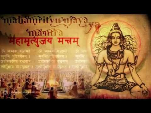 Ведическая мантра побеждающая смерть 108 раз (Mahamrityunjaya Mantra)