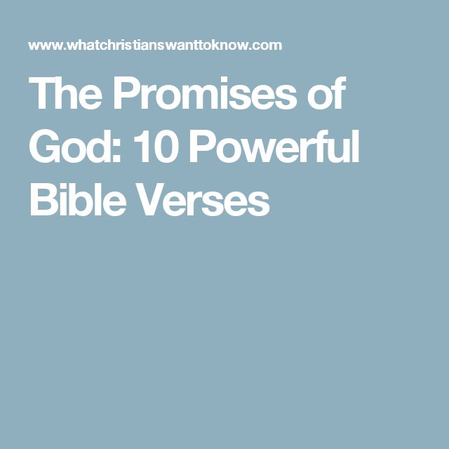 The Promises of God: 10 Powerful Bible Verses