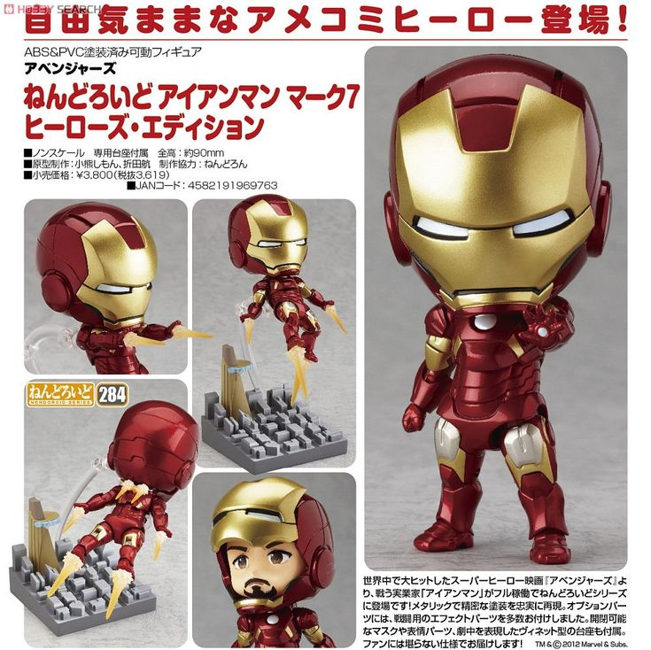[Close] Nendoroid Iron Man Mark 7: Hero`s Edition (Completed) Package6