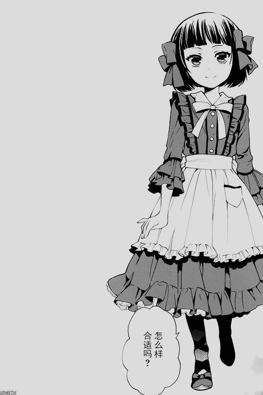 Manga: Kuroshitsuji/ Black Butler  ฅ(๑•̀ω•́๑)ฅ AHT Manga (@randomlygore) ฅ(๑•̀ω•́๑)ฅ