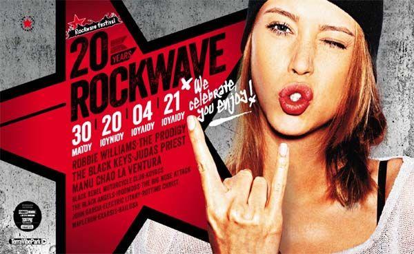 Οι ώρες εμφανίσεων της 3ης ημέρας του Rockwave Festival στις 4 Ιουλίου