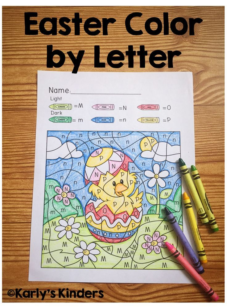 This packet includes several Easter themed activities including: ★Color by Letter ★Writing Paper ★Narrative & Procedural Writing Prompts ★Color by Medial Vowels (Coming Soon) ★Number Writing to 20 ★Counting to 20 ★Skip Counting by 2's, 5's, and 10's ★Graphing ★Number Sorts ★Color by Number ★Addition Mystery Pictures (Coming Soon)