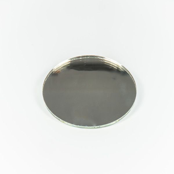 77mm Mirror Glass - Spares