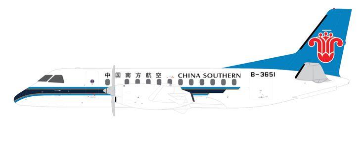 1/400 GeminiJets China Southern Saab 340E Diecast Model