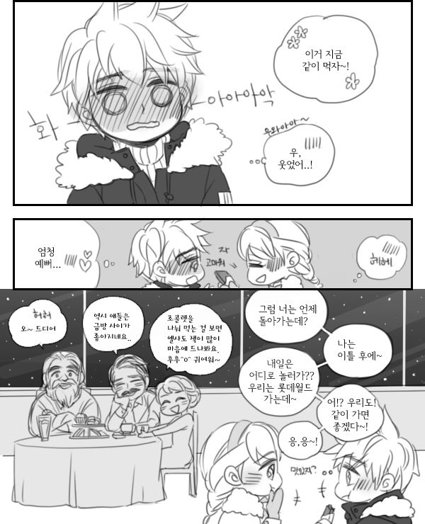 SNOW and FROST~> Jelsa as little kids!! This is so cute!!