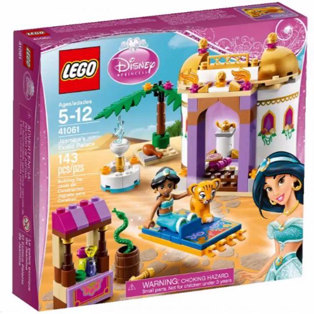 LEGO Disney Princess 2015 Jasmine's Exotic Adventure 41061 Box Winter 2015 Set