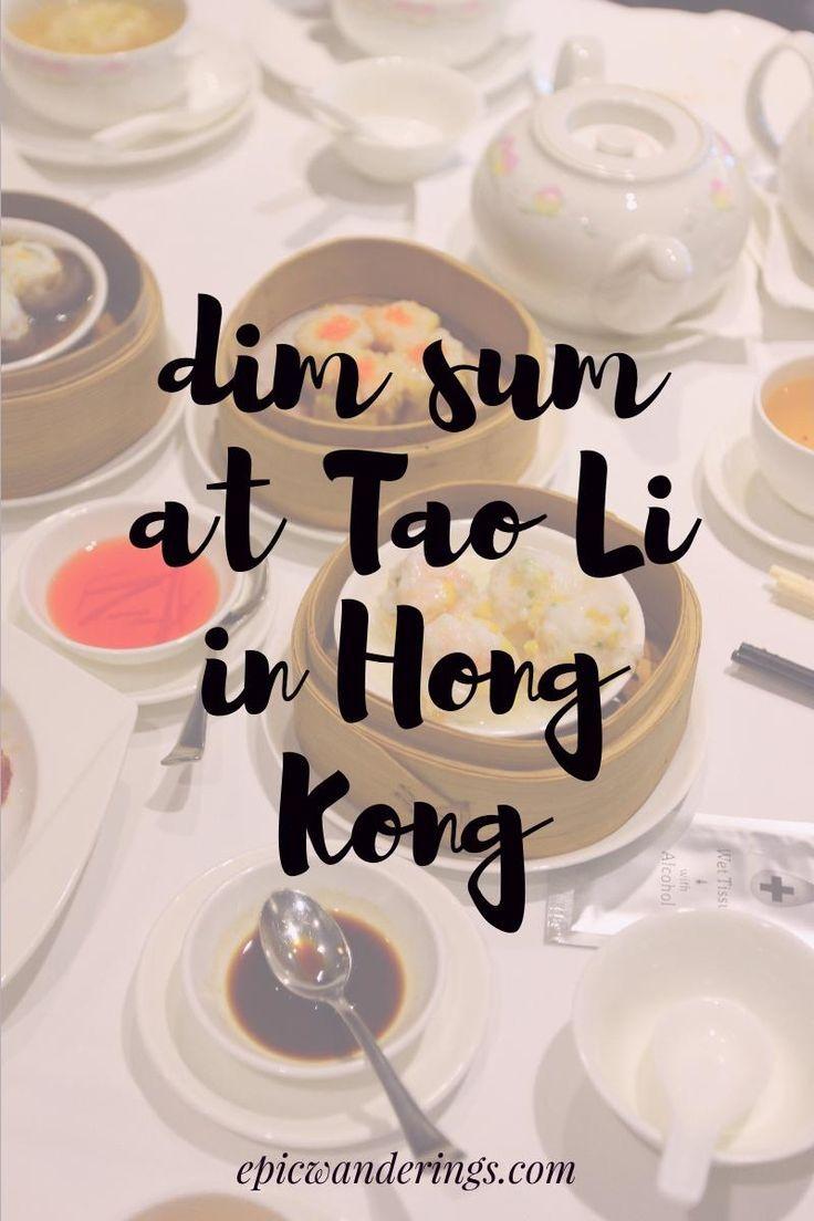 Amazing dim sum at Tao Li in Hong Kong