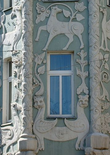 Apartment house of Trinity Church, Chistoprudni Boulevard, 14, Moscow, built 1908-9.  Architect Krawiecka and Meakini, decorated with fabulous beasts by Vashkov.