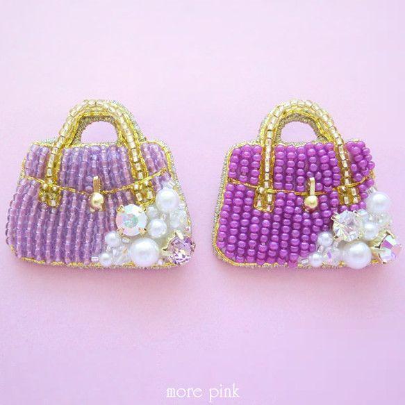 ビジューバッグブローチ*薄紫