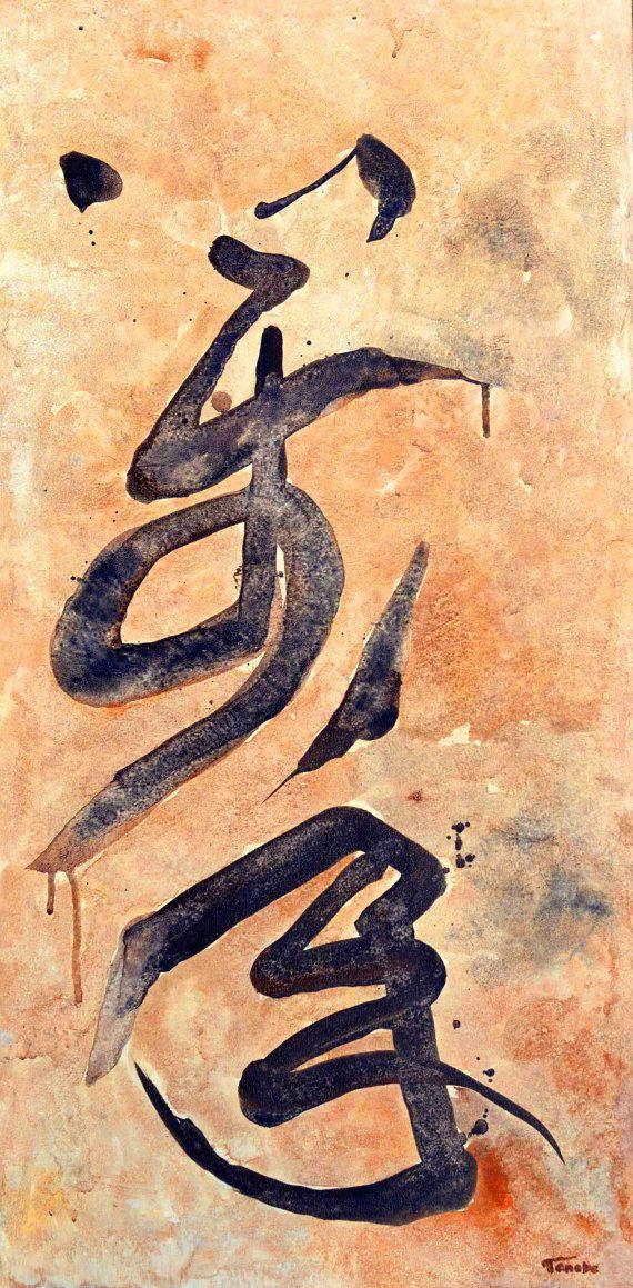 Chinese painting minimalist art Original acrylic by TanabeStudio