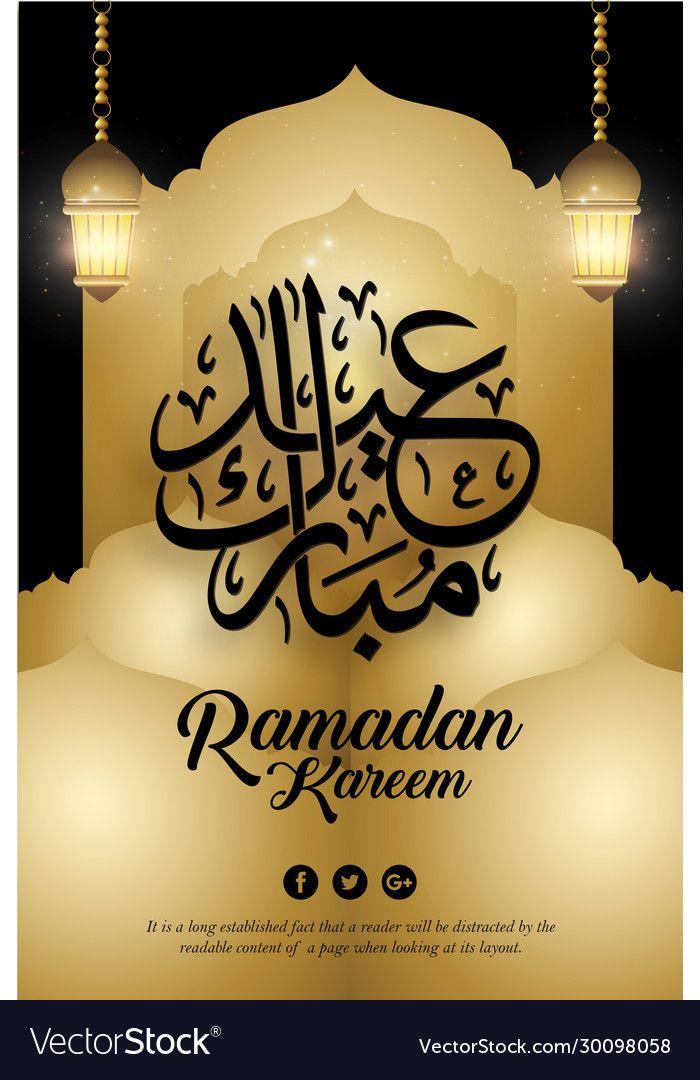 Ramadan Kareem Islamic Poster Design Download A Free Preview Or High Quality Adobe Illustrator Ai Eps Pdf And H Islamic Posters Ramadan Kareem Poster Design