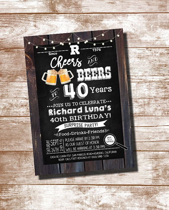 40th Birthday Party Invitation, Cheers and Beers to 40 Years, 40th Birthday Party,  Surprise Party Invitation, Digital Printable