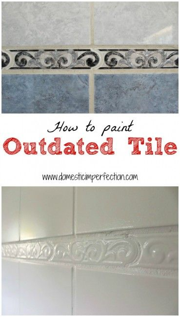 Tutorial on painting tile (or a bathtub)... I didn't even know this was an option!