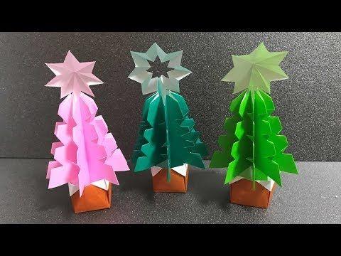 クリスマス折り紙 簡単ミニチュア ツリーの作り方☆ How to make Origami Christmas tree☆ - YouTube