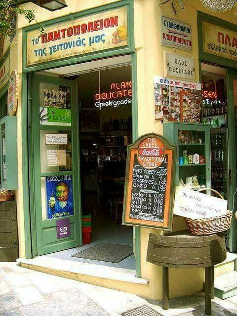 Grocery store in the Plaka district, Athens, Greece