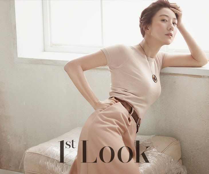 Kim Hee Ae - 1st Look Magazine Vol.63