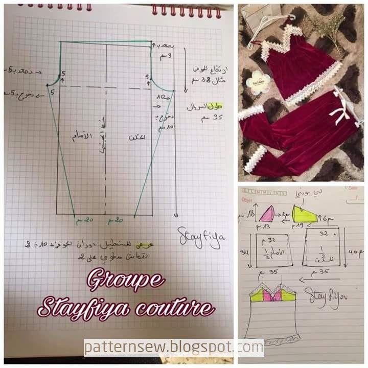 باترون خياطة باترون قنادر الدار باترون قنادر عراس وباترون ملابس تقليدية Blouse Pattern Sewing Pants Sewing Pattern Ladies Blouse Designs