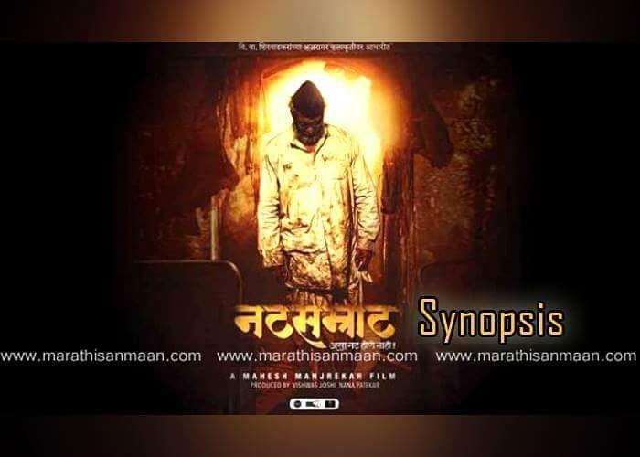 Watch #Nanapatekar starrer & #Maheshmanjrekar directed #Natsamrat in your nearby theaters! Till then read the synopsis on #Marathisanmaan. Review coming tomorrow on our website (Link in our Bio)  #nana #patekar #mahesh #manjrekar #MrunmayeeDeshpande #NehaPendse #jitendrajoshi #sunilbarve #natasamrat #bollywood #marathifilm #marathinatak #mumbaiker #puneri #dadar #dombivali #panvel #virar #sindhudurg #konkani #malvani #kolhapuri #zeetalkies #nashiki #nagpuri #maharashtrian by marathisanmaan