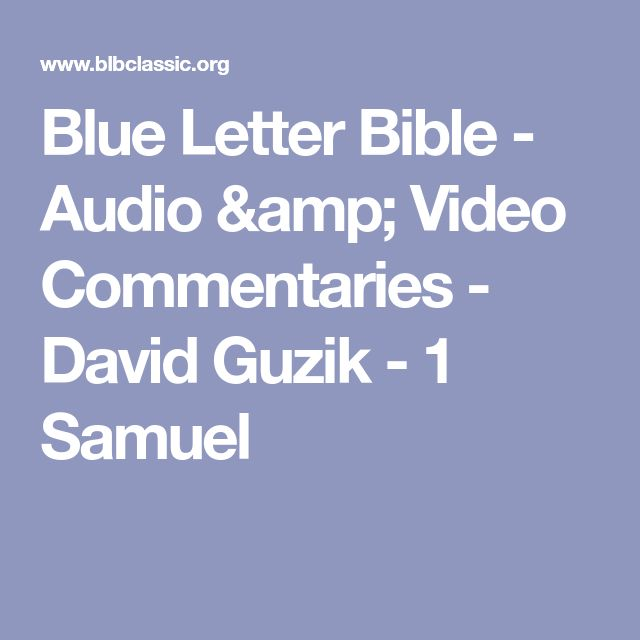 blue letter bible commentary david guzik 24 best for my jesus images on crafts 1 24453 | 40727681cfad55bc66c510944ccf124b