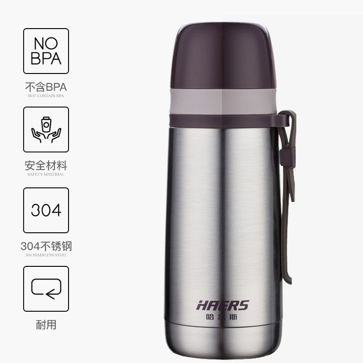 350 Ml Metla Material Vacuum Keep-warm Double Lids Bullet Insulation Cup Stainless Steel 350 Ml Small Vacuum Flask Household