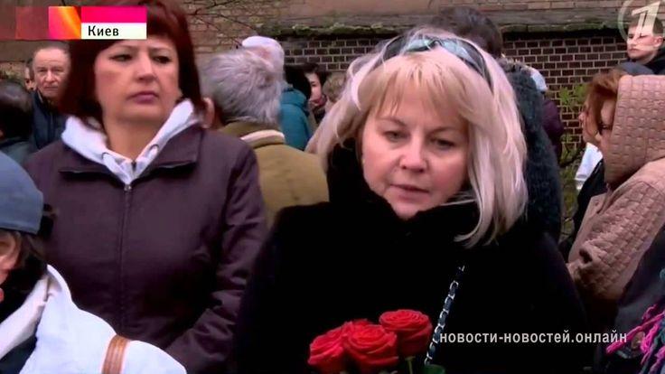 На похоронах Бузины киевляне прозрели