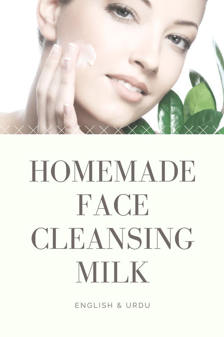 Make a perfect Face Cleansing Milk at home. Get beauty tips in