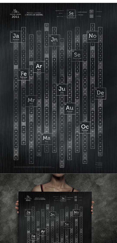 Showcase of Creatively Designed Calendars