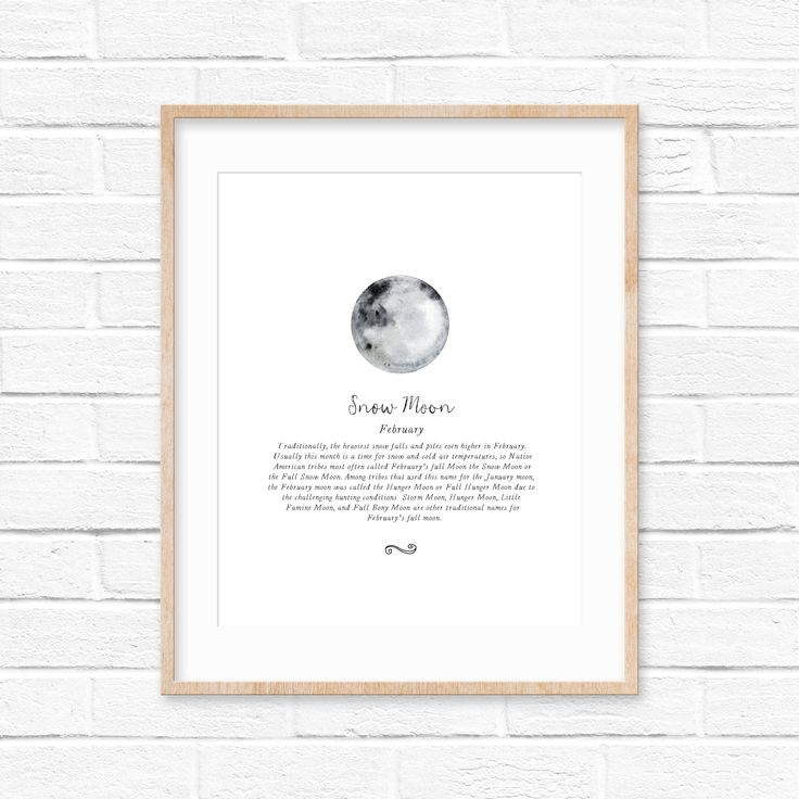 February Full Moon meaning | February birthday | personalized gift | educational posters | person | planet | poster | astronomy | watercolor by AmelieDuboisArt on Etsy