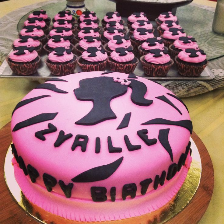 Zyrille bday cake