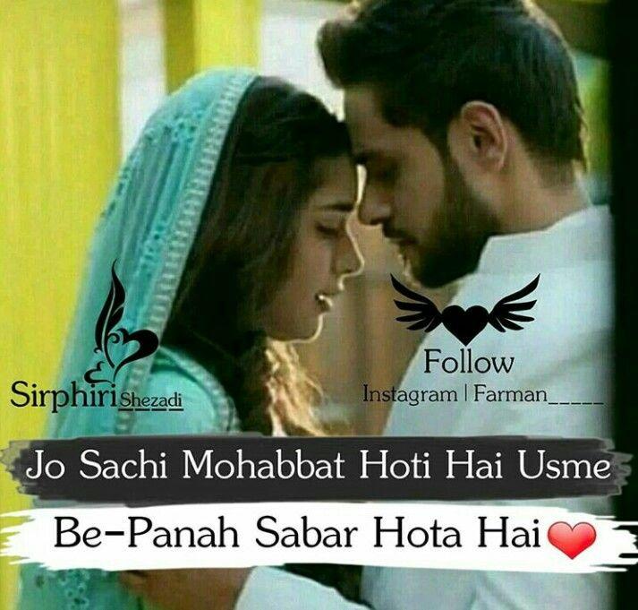 Inshallah. com site- ul de dating musulman