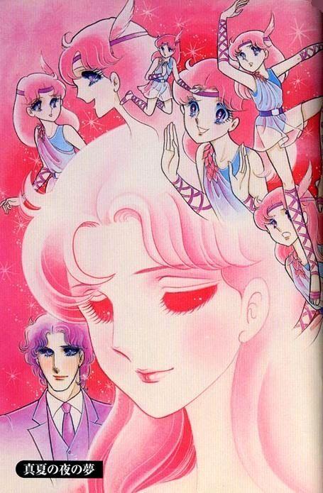 유리가면 il_grande_sogno_di _Maya_Garasu_no_kamen_Suzue_Miuchi_artbook_30.jpg (455×695)