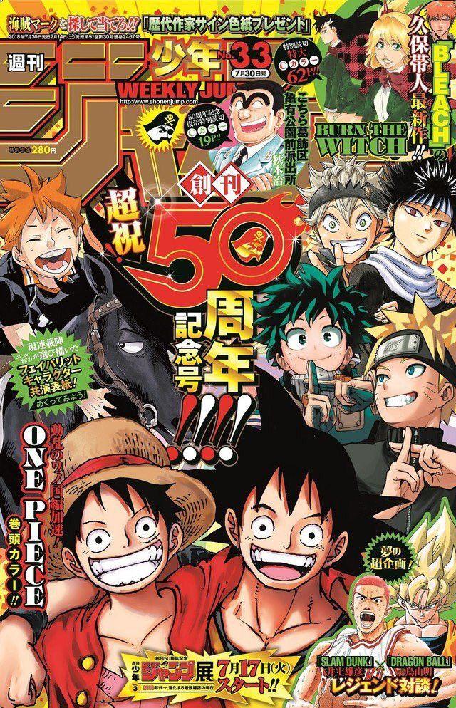 Shonen Jump Weekly Magazine 50 Anniversary Anime