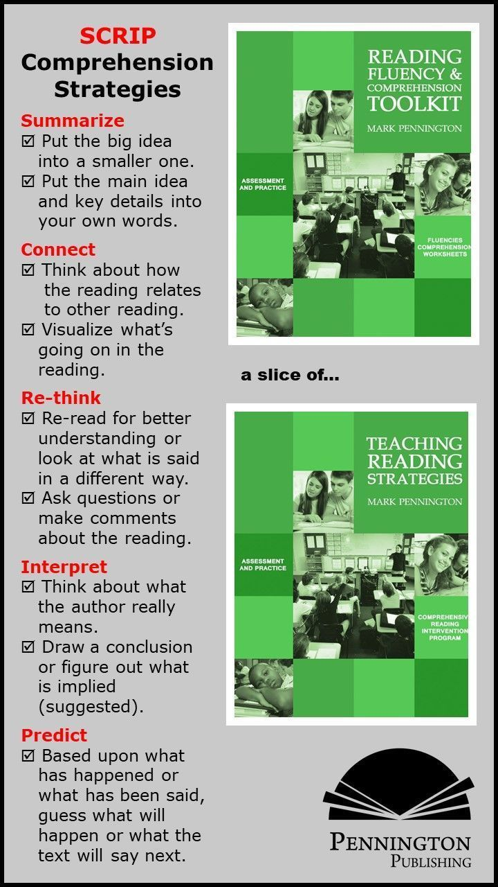 The five SCRIP reading comprehension strategies teach readers how to independently interact with and understand both narrative and expository text to improve reading comprehension. The SCRIP acronym stands for Summarize, Connect, Re-think, Interpret, and Predict.  Click the link to read how to use these strategies and also get five fairy tales to practice each of the strategies. Plus get the SCRIP bookmark!