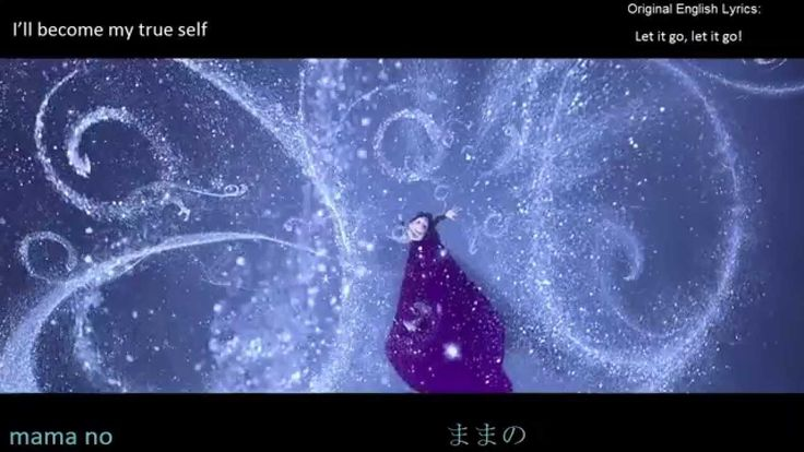 tanabata song lyrics english
