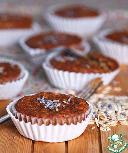 Овсяные кексы с лавандой ингредиенты