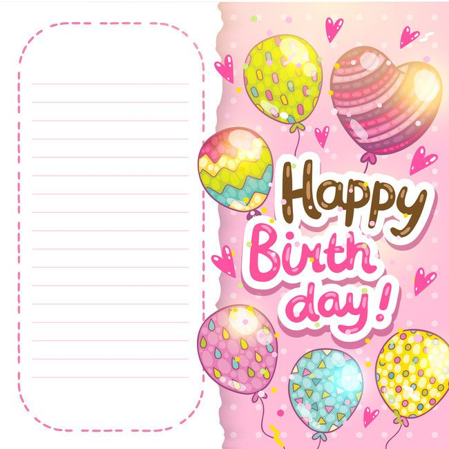 Hand Drawn Cartoon Balloons Birthday Card Background