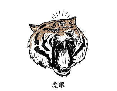 """Check out new work on my @Behance portfolio: """"Tiger series"""" http://be.net/gallery/50498249/Tiger-series"""