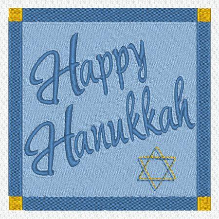 Happy Hanukkah Blocks Embroidery Design  http://cindysembroiderydesigns.com/Hanukkah-2014-Designs.html