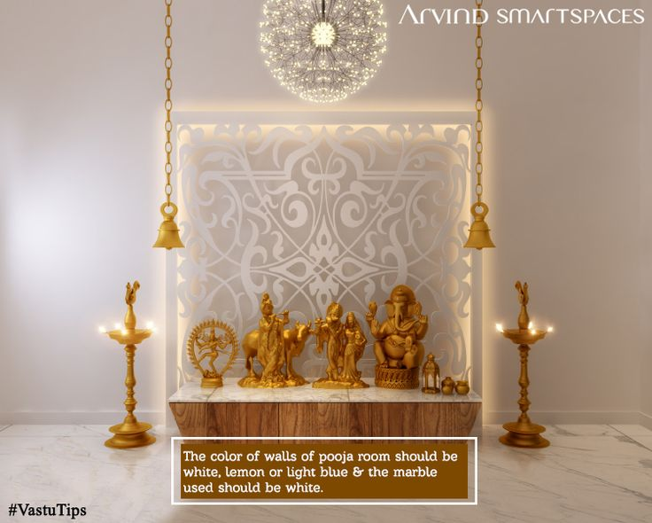 The color of walls of pooja room should be white, lemon or light blue and the marble used should be white. #VastuTips #ArvindSmartSpaces