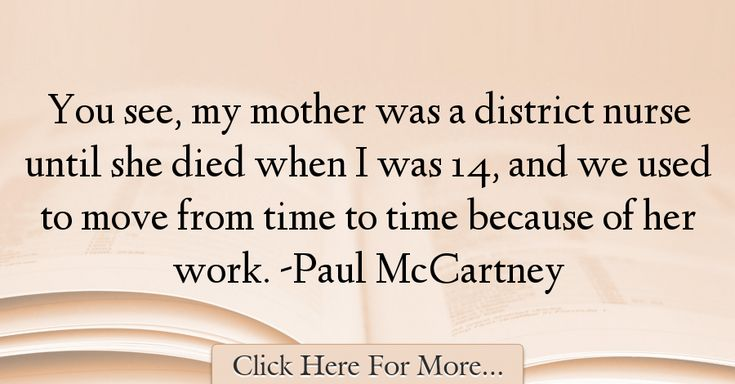 Paul McCartney Quotes About Work - 75364