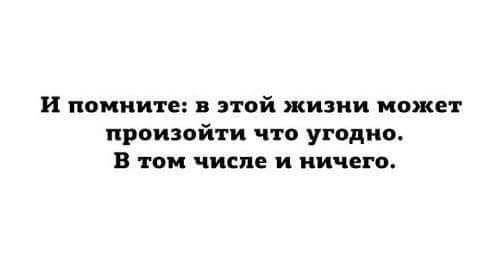 Фотография - GoogleФото
