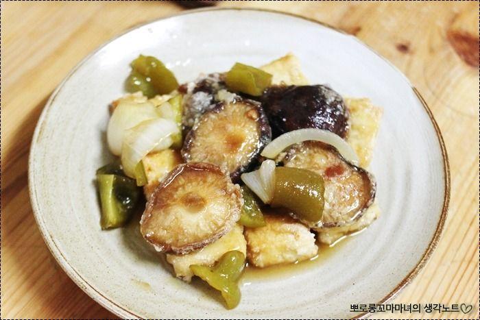 채식 두부 버섯 탕수육