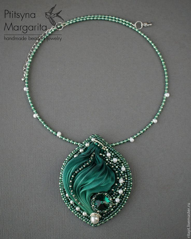 "Купить Кулон ""Emerald"", с лентой Шибори (shibori), вечернее украшение - зеленый, кулон, кулон с шибори"