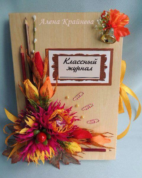 (1) Gallery.ru / Классный журнал - Букеты из конфет (том 2) - alena-vesna