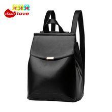 2016 рюкзаки женщины рюкзак школьные сумки студенты рюкзак женские сумки кожаный пакет (China (Mainland))