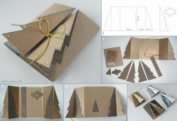 How to DIY Christmas Tree Greeting Card from Cardboard | www.FabArtDIY.com LIKE Us on Facebook ==> https://www.facebook.com/FabArtDIY