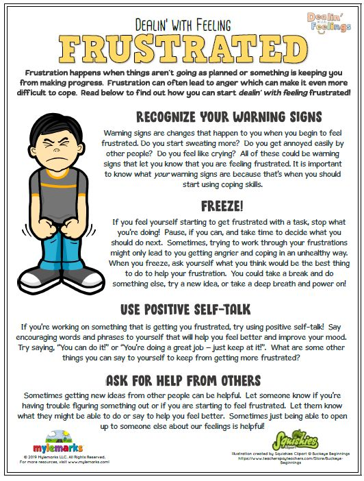 Anger Worksheets for Kids and Teens Social skills for
